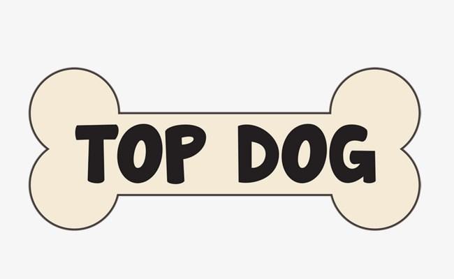 Top dog clipart 5 » Clipart Portal.