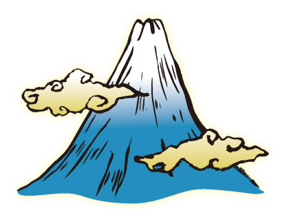Mountain Clipart.