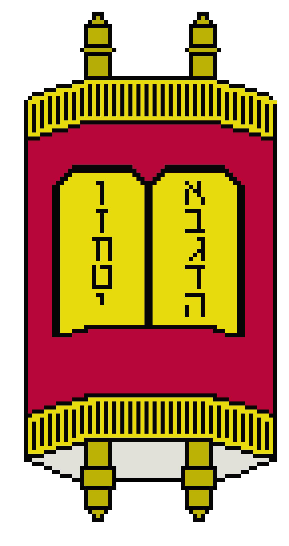 Torah scroll clip art.
