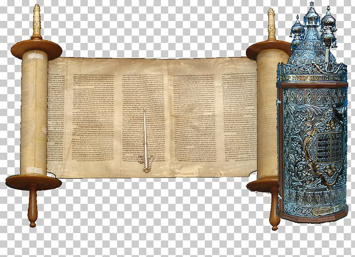 Bible Orthodox Judaism Torah Jewish People PNG, Clipart.