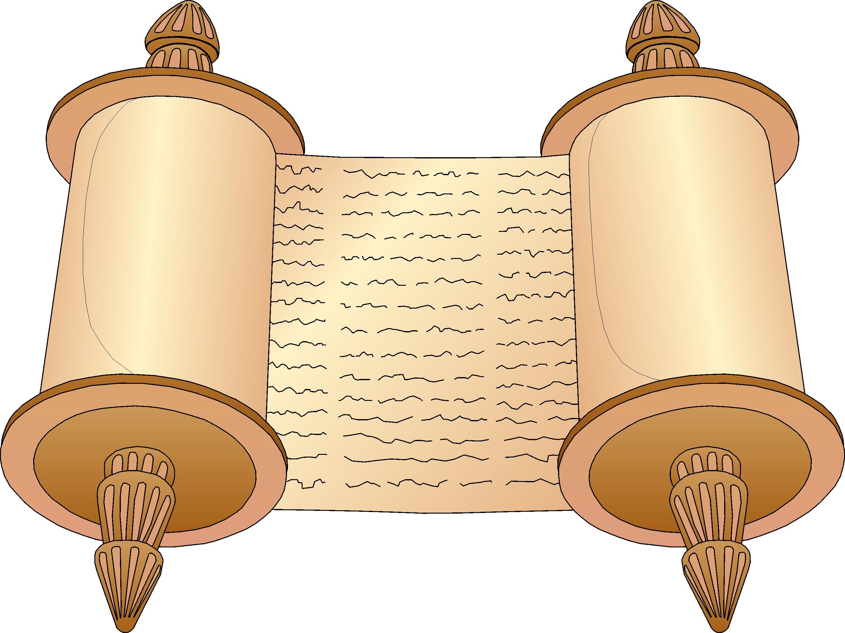 Torah PNG Images Free Download #115043.