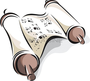 Clipart Of Torah Scroll.