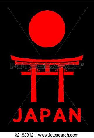 Clipart of Japan Gate.