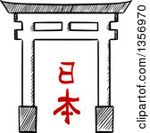 Clipart of a Retro Wpa Styled Tori Japanese Gate.