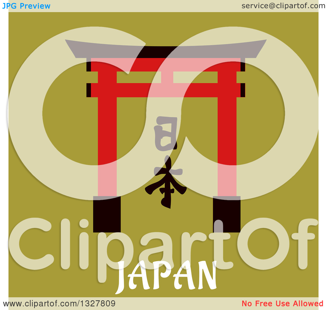 Clipart of a Flat Design Japanese Traditional Torii Gate over Text.