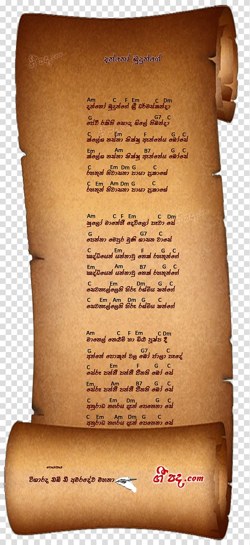 Ammawarune Song Lyrics Music , mute transparent background.