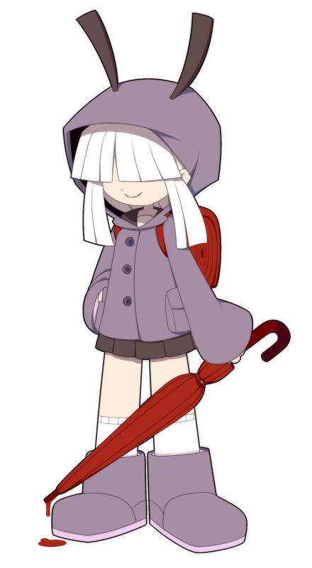 Azemiti Toru.