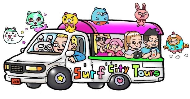 Surf City Tours.