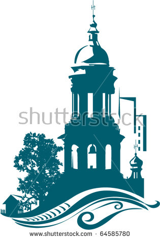 Church Tower Stock Photos, Royalty.