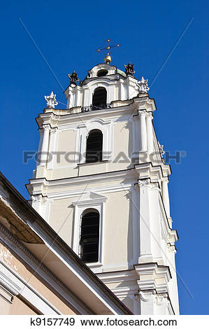 Stock Photograph of The bell tower of the church of St. John.
