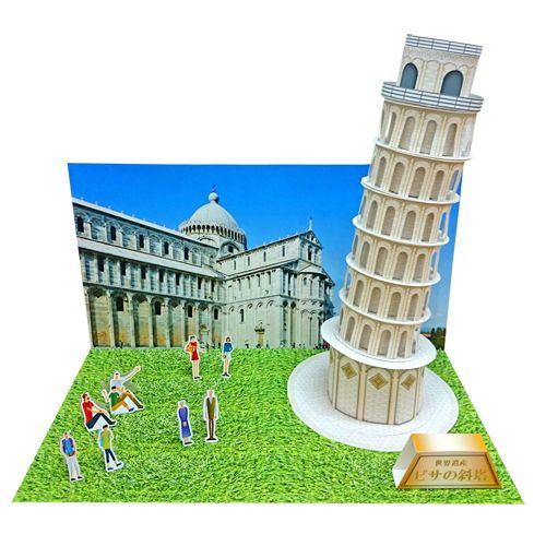 Leaning Tower of Pisa Free Building Paper Model Download.