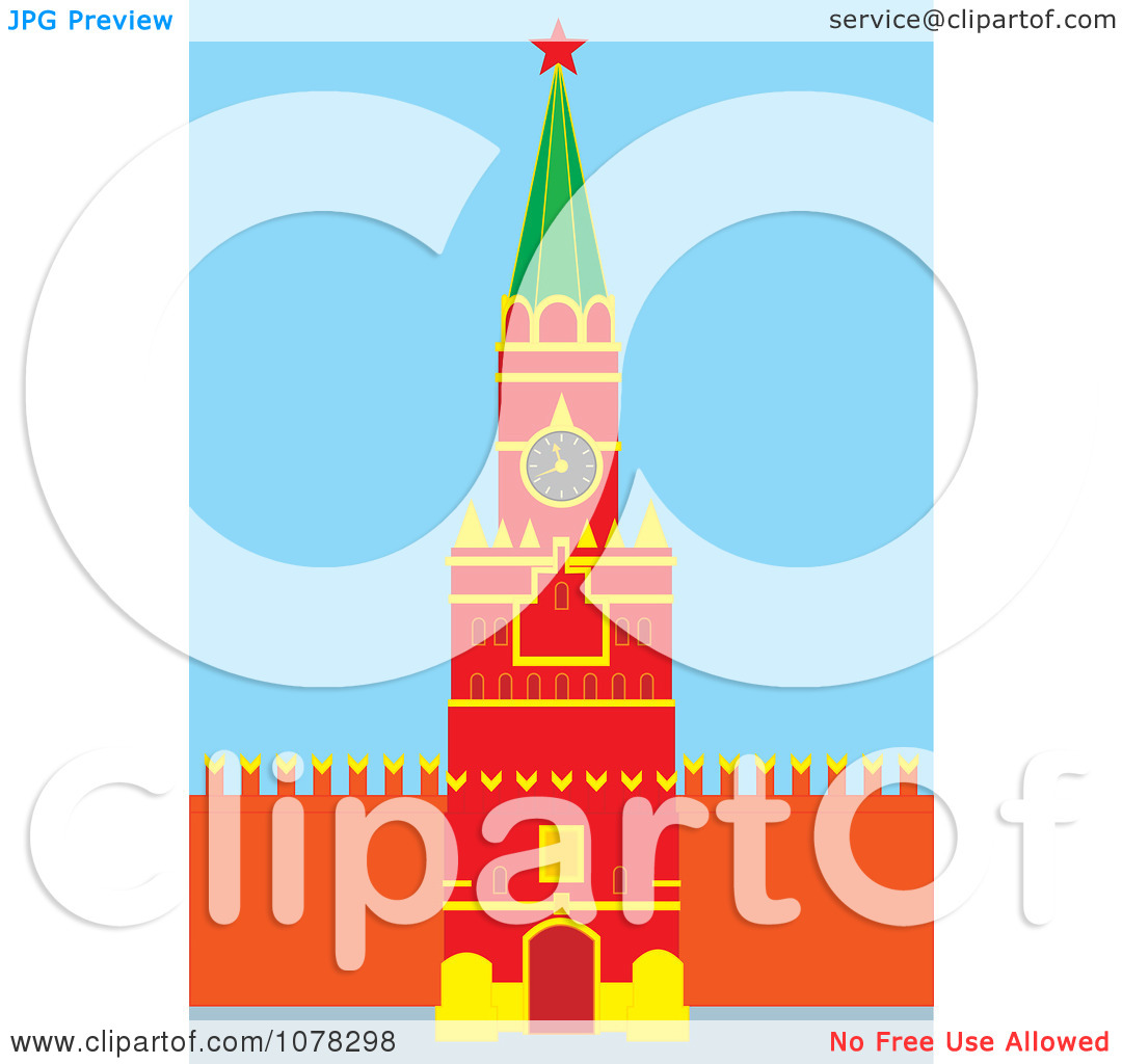 Clipart Spasskaya Tower And Stone Wall.