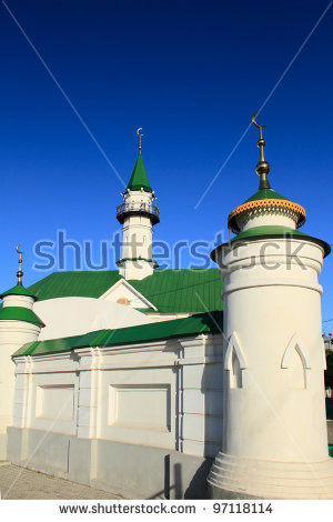 Green Mosque Stock Photos, Royalty.