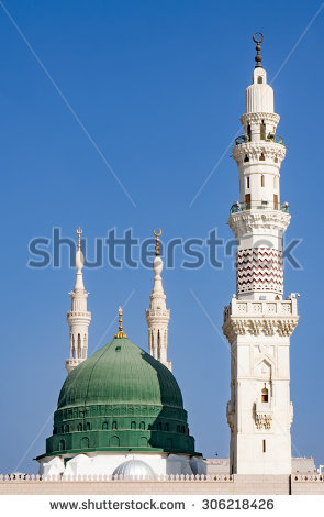 "green Dome"" Stock Photos, Royalty."