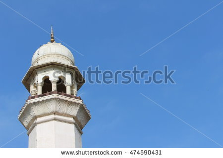 Minarets Stock Photos, Royalty.