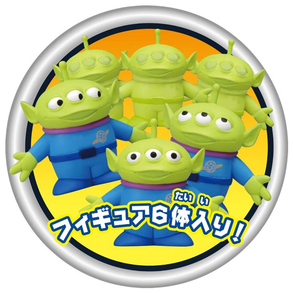 [TAKARA TOMY] Toy Story 4 the Space crane game that speaking alien.