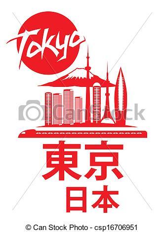 Tokyo clipart.