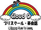 ESL Teaching job Toyohashi Japan.