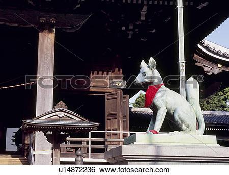 Stock Images of Inari Fox Statue, Toyohashi, Aichi, Japan.