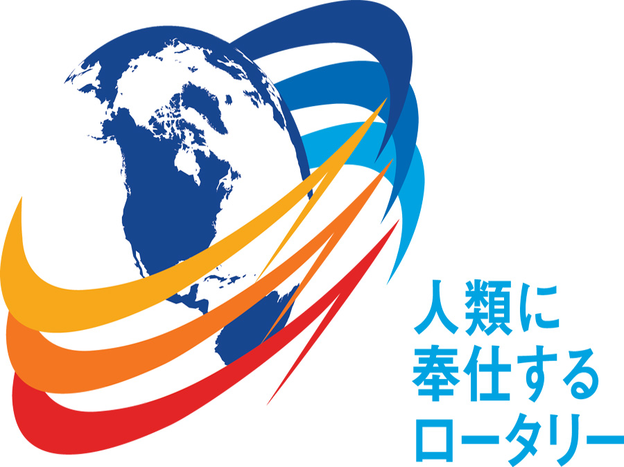 The Rotary Club of Toyohashi.