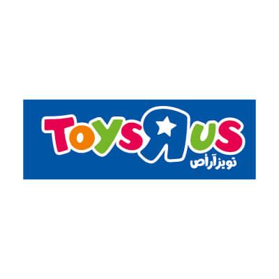 Toys R Us.