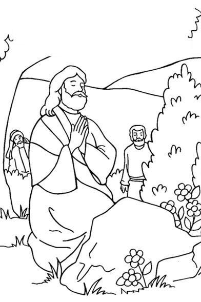 Jesus Praying In The Garden Of Gethsemane Free Clipart.