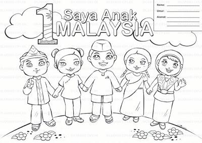 Kaum di malaysia clipart.