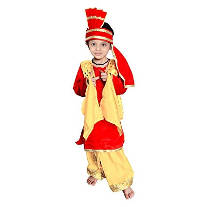 Buy Bright Pickup Indian Traditional Punjabi/Bhangra Boy.
