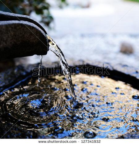 Garden Fountain Stock Photos, Royalty.