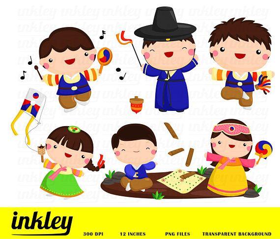 Korean Family Clipart.