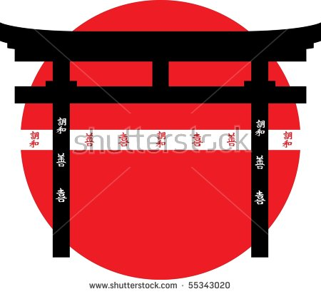 Japanese Gate Stock Photos, Royalty.