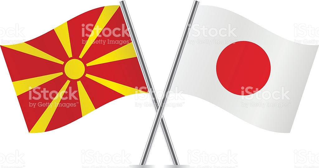 Macedonian And Japanese Flags Vector stock vector art 516178438.