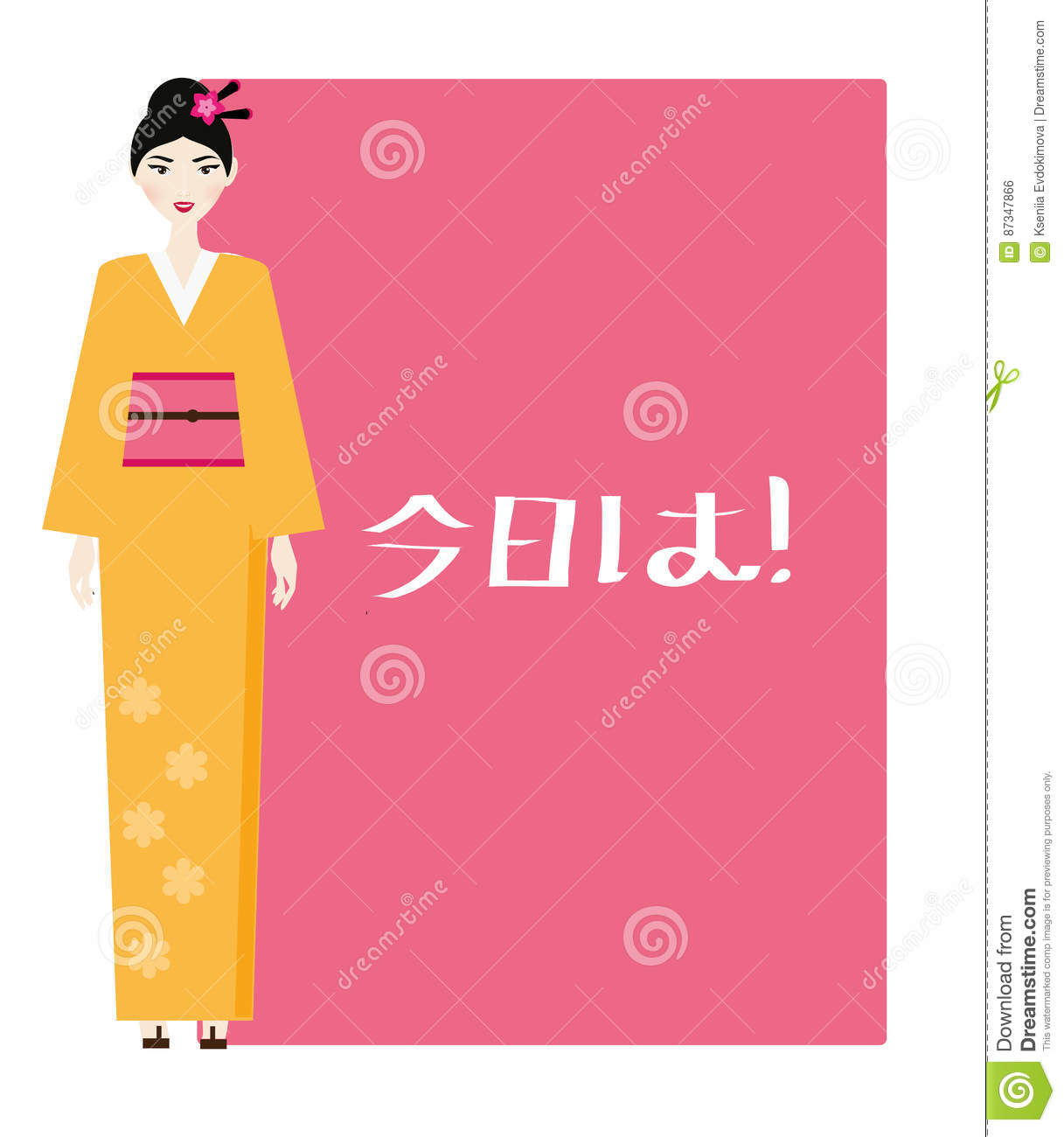 Woman In Kimono. Female In Traditional Japanese Clothes Background.