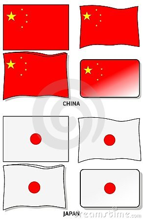 Chinese Flag And Japanese Flag Stock Photos.