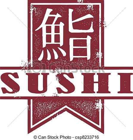 Clip Art Vector of Sushi Restaurant Banner.