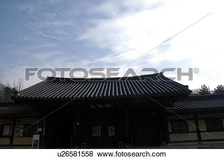 Pictures of traditional korean style house, architecture, tiled.
