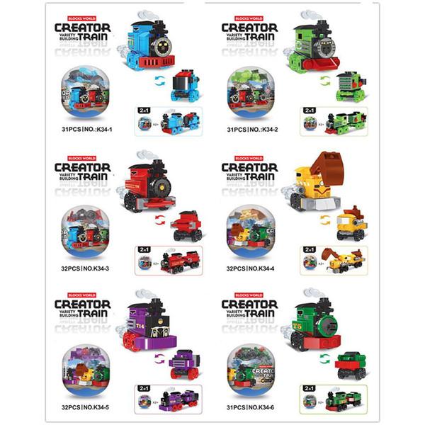 HOT 6 Train Building Blocks World Plastic Tinker Box Rain Car Toy Kids Toys  Children\'S Educational Intelligence Safe Environmental Legosite Thelego.