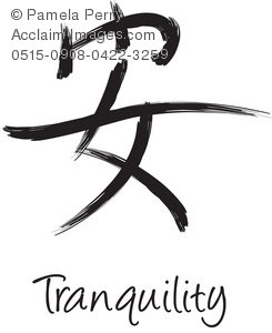 Clip Art Illustration of the Chinese Character for Tranquility.