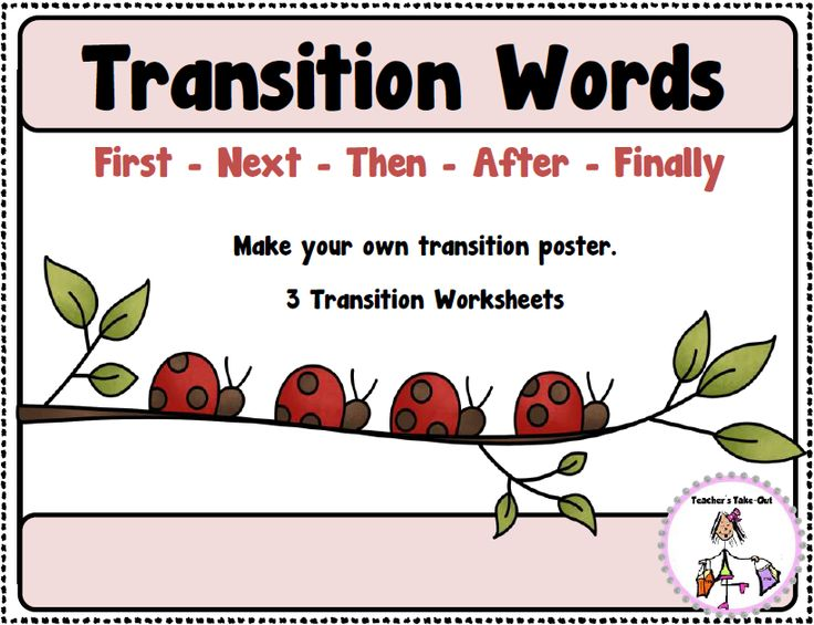25+ best ideas about Transition Words Worksheet on Pinterest.
