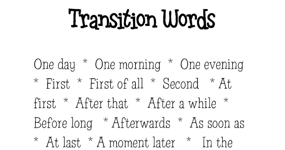 Totally Terrific in Texas: Transition Words.