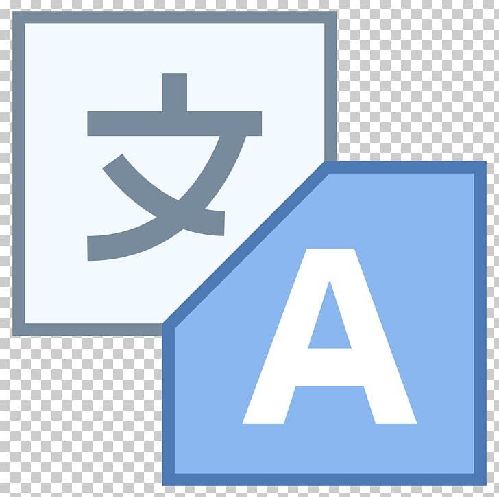 Translation Google Translate Computer Icons English PNG.