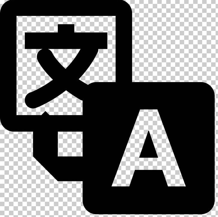 Translation Google Translate Computer Icons English PNG.