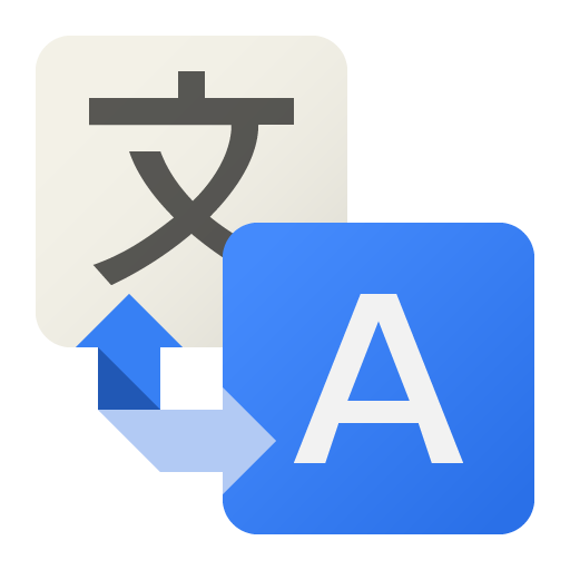 Google Translate Icon.
