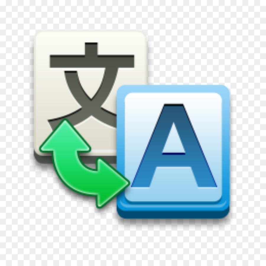 Download Free png Google Translate Translation Wordfast.