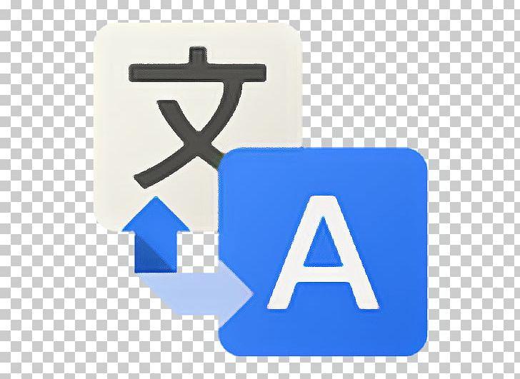 Translation Google Logo Google Translate PNG, Clipart.