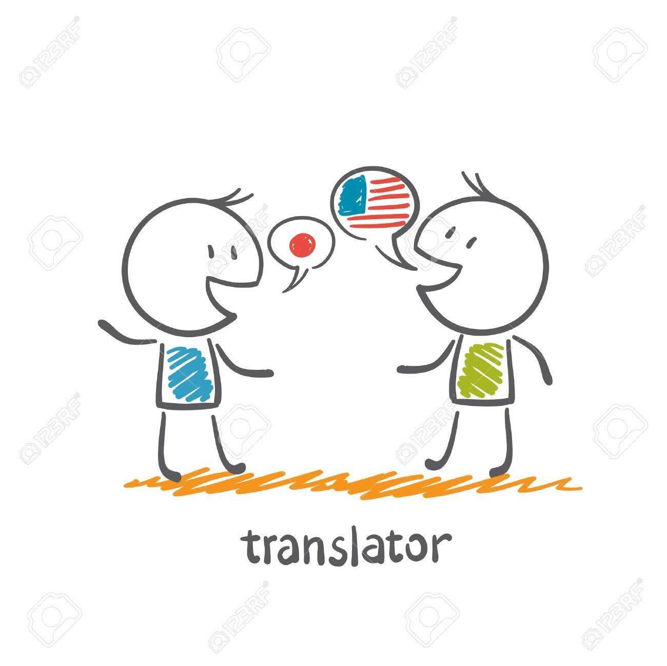 Translator clipart 7 » Clipart Portal.