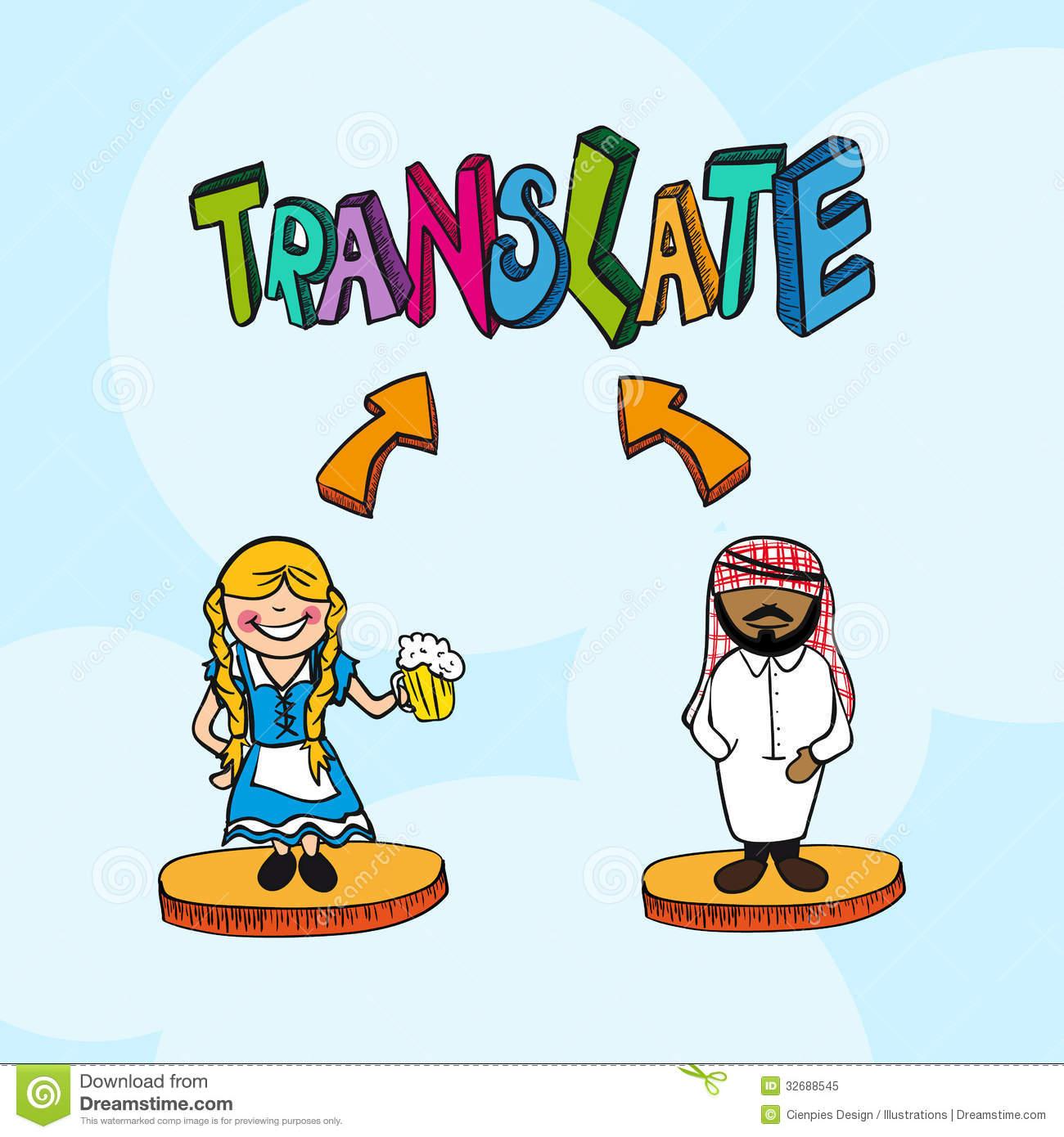 Translator Clipart.