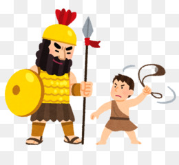 David And Goliath PNG.