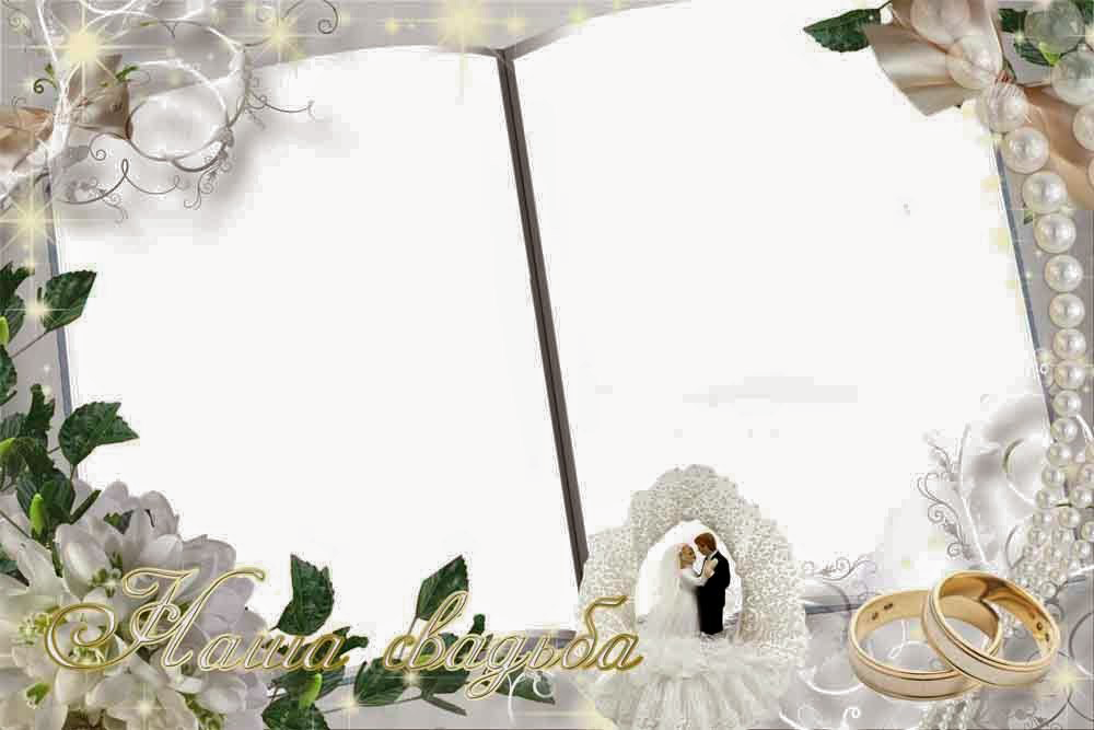 Wedding Frame PNG Images Transparent Free Download.