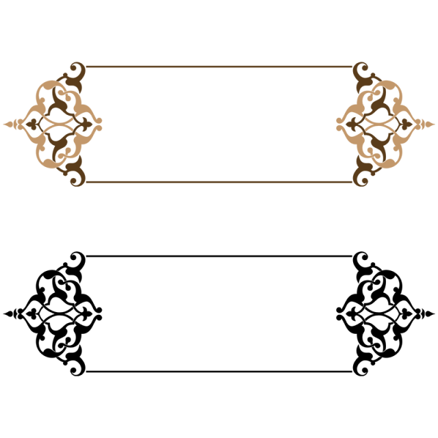 Vector Title Frame, Islamic Decorations Png, Ramadan.